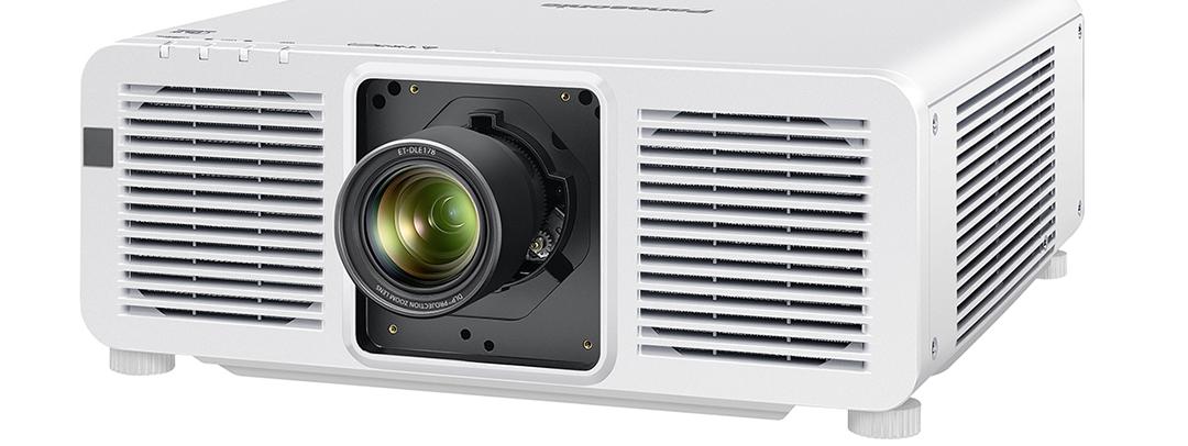 Read more about the article PT-RDQ10 – Serie von Panasonic